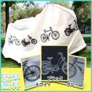【ネコポス送料無料】自転車カバー/ 〔[グレー/ホワイト] 丈夫な 自転車 カバー 丈夫 防水 厚手 破れにくい ラージ ロードバイク マウンテンバイク クロスバイク