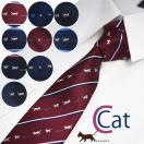 ネクタイ ネコ ねこ 猫 ウォッシャブル 洗えるネクタイ ビジネス...