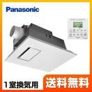 浴室換気乾燥暖房器 パナソニック FY-22UG6V 【電気タイプ】