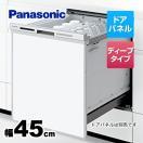 食器洗い乾燥機 幅45cm パナソニック NP-45MD8S M8シリーズ ハイグレードタイプ ドアパネル型