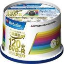 三菱ケミカルメディア 録画用DVD−R 1−16倍速 50枚「インクジェットプリンタ対応」 VHR12JP50V4