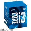 インテル Core i3-7100 BOX品 BX80677I37100