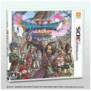 スクウェア・エニックス 3DSゲームソフト ドラゴンクエストXI 過ぎ去りし時を求めて
