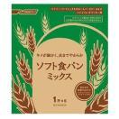 パナソニック ソフト食パンミックス(1斤分×5) SD‐MIX62‐A