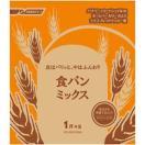 パナソニック 食パンミックス(1斤分×5) SD‐MIX100‐A
