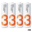 アスクル アルカリ乾電池 単3形 1パック...