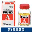 第3類医薬品アリナミンA 270錠 武田コンシ...