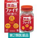 第2類医薬品ファイチ 120錠 小林製薬