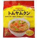成城石井 インスタント スープ&フォー ...
