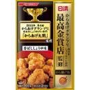 日清フーズ 日清 からあげグランプリ最高金...