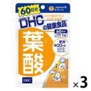 DHC 葉酸 60日分 ×3袋セット 葉酸・鉄 デ...