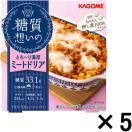 カゴメ 糖質想いのミートドリア 1702 1セ...