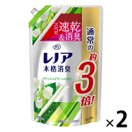 999円祭りP&G対象商品レノア本格消臭フレッ...