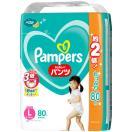 パンパース おむつ パンツ Lサイズ(9〜14k...
