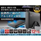 ロジテック HDDケース/3.5インチHDD/アルミ...