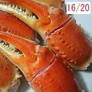ずわい蟹 ビッグサイズ カニ爪 かに爪 ズワイガニ爪 ボイル 1kg  16個から20個 ...