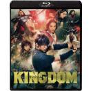 【BLU-R】キングダム ブルーレイ&DVDセット...