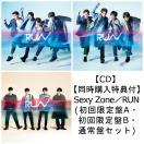 【同時購入特典付】【CD】Sexy Zone / RUN...