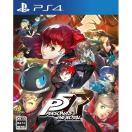 ペルソナ5 ザ・ロイヤル 通常版 PS4 PLJ...