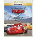<BLU-R> カーズ/クロスロード MovieNEX ブルーレイ&DVDセット