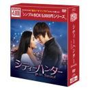 シティーハンター in Seoul DVD-BOX〈10枚組〉