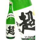ホワイトデー ギフト プレゼント 日本酒 久...