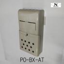 中西産業 ドア用メールボックス(郵便受け箱)  PO-BX-AT