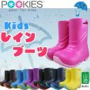 レインブーツ/〔14.0-23.0〕プーキーズ/POOKIES,キッズシューズ/PK-EB520/ジュニアレインシューズ/キッズ長靴/7カラー