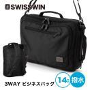 送料無料 SWISSWIN 3WAY バッグ ビジネスバッグ A4サイズ メンズ リュック ショルダー 手提げ 3WAY 大容量 自転車通勤 PCバッグ SWE1018 14L