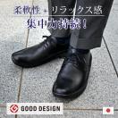 10%OFFセール メンズ ロングノーズタイプ レースアップ/Mens Laceup Shoes/★HAWK1/24.5~28.0cm/CSF/