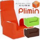 (即日発送)エアースリム キューブ (AIRSLIM CUBE) (※3240円の体脂肪計をプレゼント) 骨盤矯正 座椅子 骨盤 マッサージチェア プリミン plimin