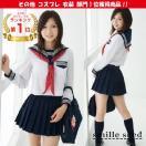 コスプレ 女子高生  セーラー服 制服 中学生 衣装