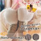 指なし手袋 ハンドウォーマー 手袋 スマホ対応 グローブ リーフ編み ニット ミディアム 指穴 フェイクファー ニットグローブ エレガンス