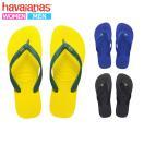 ハワイアナス havaianas サンダル BRASIL ブラジル ビーチサンダル (単品購入に限りメール便発送)【hav13】