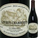 (赤ワイン・フランス・ブルゴーニュ)ラ・ジブリオット・ジュヴレ・シャンベルタン 2015 wine