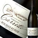 (白ワイン・フランス・ブルゴーニュ)ドメーヌ・カレット・プイィ・フュイッセ・レ・クレ 2015 wine