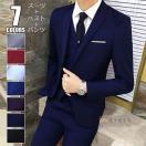 スーツ メンズ スリムスーツ 3ピース 就活 ビジネススーツ 通勤 洗えるスーツ 紳士服 冠婚葬祭 フォーマル