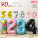 誕生日 バルーン 数字 ナンバーバルーン 90...
