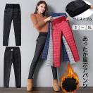 <レディース>寒い季節のウォーキングにピッタリな防寒パンツ。細身シルエットでスタイルも良く見える1本は?