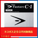 最安値挑戦中 送料250円〜 ニッタク(Nittak...