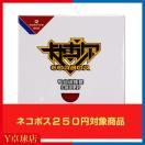 脅威の500円ラバー 送料250円〜REACTOR(リ...