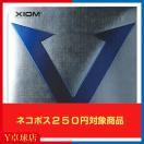最安値挑戦中 送料250円〜 エクシオン(XIOM...