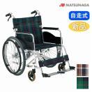 車椅子 松永製作所 AR-280 介護用品 自走用