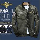 春 フライトジャケット MA-1 メンズ ミリタリージャケット MA1 ブルゾン