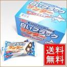 4/26以降に出荷【送料無料】有楽製菓『白いブラックサンダー』2箱セット(40本入り) /チョコレート