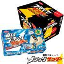 【4/26以降に出荷】有楽製菓『サンダーセット 2B』40本入/ブラックサンダー/白いブラックサンダー∥チョコレート