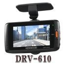 DRV-610 ドライブレコーダー ケンウッド
