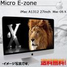解像度2560×1440 Apple iMac A1312 Late 2009 27inch■3.06GHz Intel Core 2 Duo 4GB 1TB SuperDrive Mac OS X 10.7.5 Lion搭載