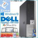 Windows 10 DELL 送料無料 省スペース ミニデスクPC Office2016 Intel Core 2 Duo-3.0GHz 2GB 160GB OptiPlex 780 USD