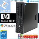 フルHD 一体型 Windows7 21.5インチ ワイド...